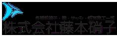 株式会社藤本硝子では、一新助家加盟会社として大阪全域に高品質の板ガラスを提供しております。