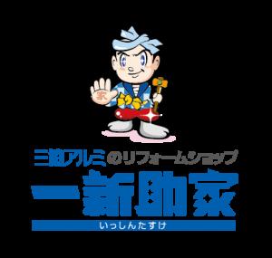 logo_billstyle
